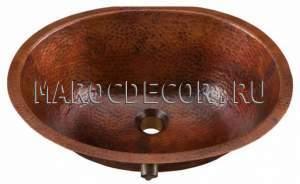 Марокканская медная раковина арт.СU-10, ручная работа
