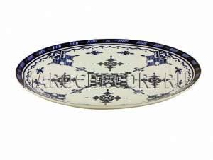Тарелка овальная арт. CER-09