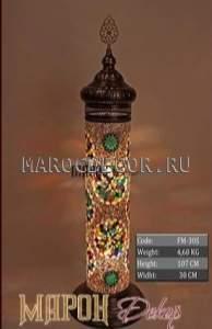 Восточная мозаичная лампа