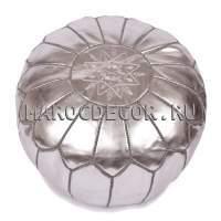 Марокканский кожаный пуф серебристый