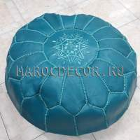 Марокканский кожаный пуфик бирюзовый