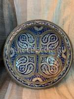 Керамическая тарелка арт. AS-83
