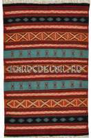 Марокканский ковер арт.KL-02