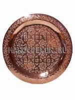 Поднос марокканский арт. PL-05